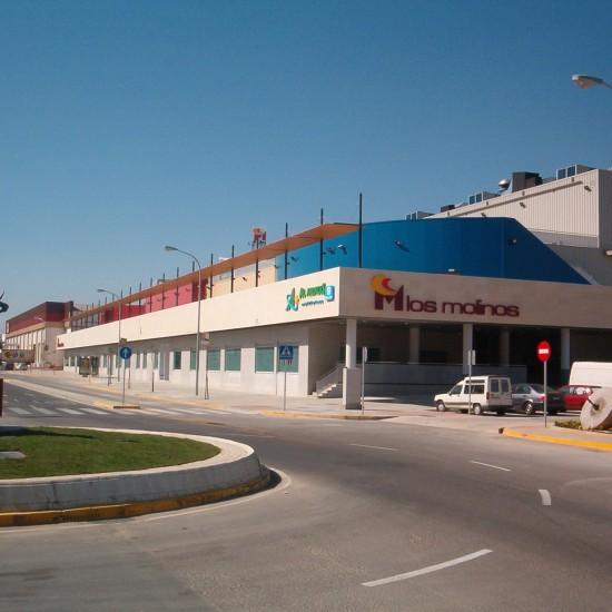 centro comercial utrera